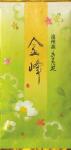 金峰 100g 1620円