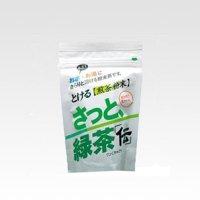 さっと緑茶「伝」 50g   540円