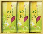 【新茶予約】 初摘100g×3袋平箱入セット