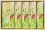 【新茶予約】 初摘100g×5袋平箱入セット