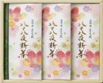 八十八夜茶100gたとう紙入×3本平箱入