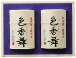 色香舞 85g詰め缶入ギフト