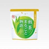煎茶まるごと物語チャック袋入40g 972円