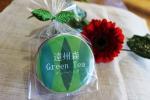 遠州森の茶Green Teaティーバッグ3g×3P 394円