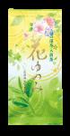抹茶入り煎茶 花ゆめみ70g 756円