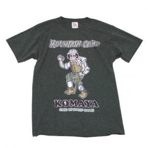 山のぼりゲーム Let's get going!!Tシャツ(チャコールグレー)