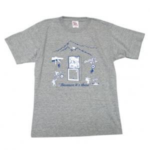 山のぼりゲーム Because it's there Tシャツ(杢グレー)