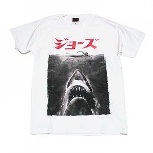 JAWS 日本語タイトルTシャツ
