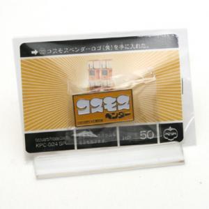 コスモスベンダー ロゴ メタルピンバッジ(50円機カラー)