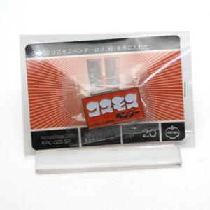 コスモスベンダー ロゴ メタルピンバッジ(20円機カラー)