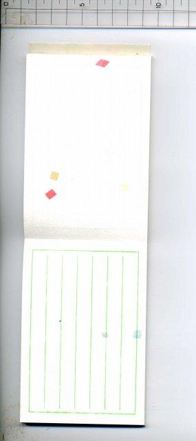 和紙メモ帳 罫入り 草華柄表紙