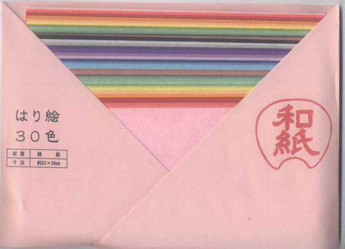 和紙はり絵30色セット