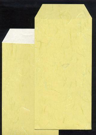 和紙封筒 長形3号 黄緑 5枚束
