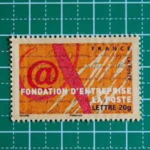 フランス切手/テルコム10年