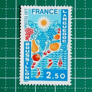 フランス切手/ラングドック・ルシヨン