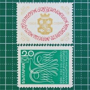 ブルガリア切手/国際切手展'68タブ付