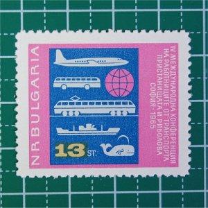 ブルガリア切手/労働者会議'65