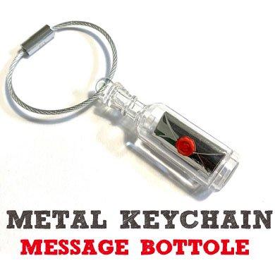 ベルギーデザイン メタルキーチェーン メッセージボトル