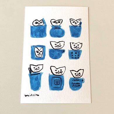 ミズノマサミ  ポストカード もぐりたがる猫