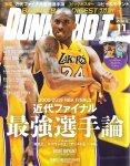 2020/9/25 NBA専門誌ダンクシュート11月号に、PANINI社NBAカード情報を掲載させて頂きました。