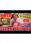 2021/7/6 山本圭壱さんがMINT LAB TOKYOにご来店された、YouTube 『山本圭壱のだってカープが好きなんだもんch』の動画が公開されました。
