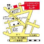 ミント池袋店2F【直営店】