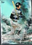BBM 2013 ジェネシス 大谷 翔平 CROSS WIND  【50枚限定】 池袋店 トラキチ様