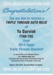 TOPPS Triple Threads 2013 Yu Darvish Auto Relic CARD Redemption 【18枚限定】 梅田店 暴走王様