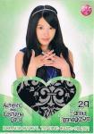 2014 BBM アイドリング!!! 衣装カード 玉川来夢 【100枚限定】 新宿店017 隼様