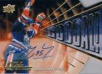 2015-16 Upper Deck Full Force Goooal Autographs Wayne Gretzky / 新宿店 荒川悪々様