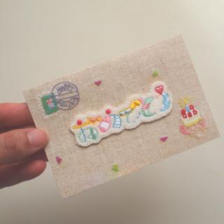 刺繍カード ありがとう/おめでとう