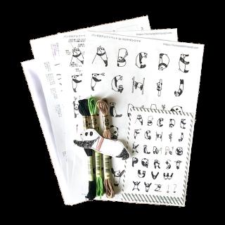 パンダアルファベットの刺繍キット