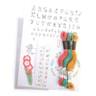 [数量限定]ボタニカルフォントの刺繍キット