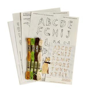 きつねのアルファベットの刺繍キット