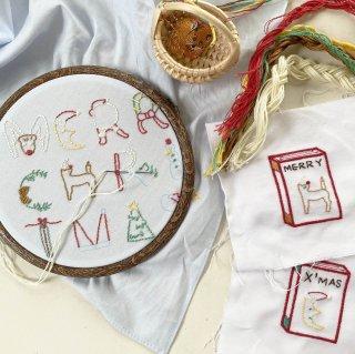 メリークリスマス刺繍キット
