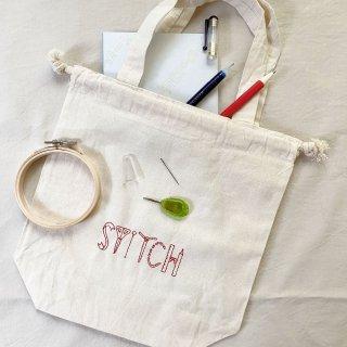 刺繍道具スターターセット