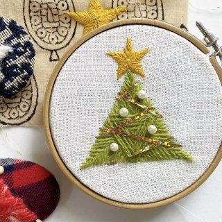 [11/29 オンライン]2つのステッチで刺繍するクリスマスツリーワークショップ