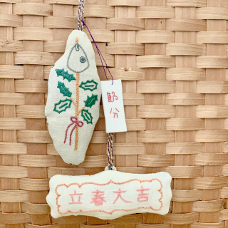 <img class='new_mark_img1' src='https://img.shop-pro.jp/img/new/icons6.gif' style='border:none;display:inline;margin:0px;padding:0px;width:auto;' />刺繍ぐるみのキット