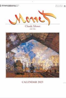 モネ 2017年カレンダー