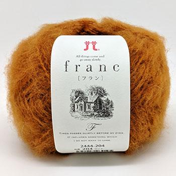 ハマナカ毛糸 フラン