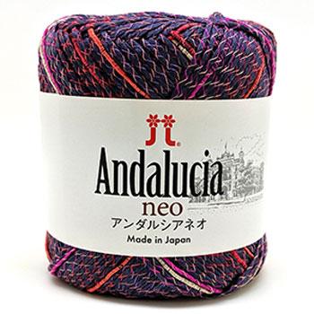 ハマナカ毛糸 アンダルシア ネオ
