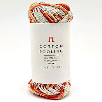 ハマナカ毛糸 コットンプーリング