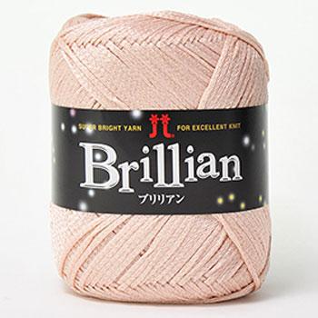 ハマナカ毛糸 ブリリアン