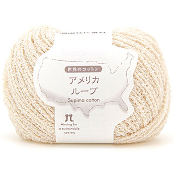 ハマナカ毛糸 アメリカループ