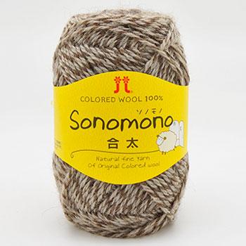 ハマナカ毛糸 ソノモノ 合太