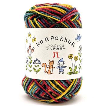 ハマナカ毛糸 コロポックル マルチカラー