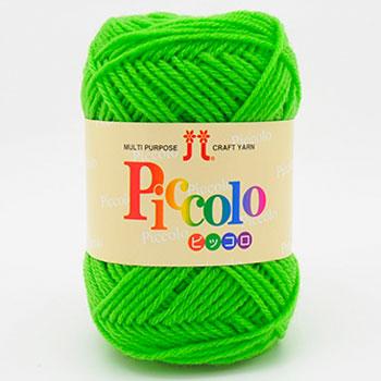 ハマナカ毛糸 ピッコロ