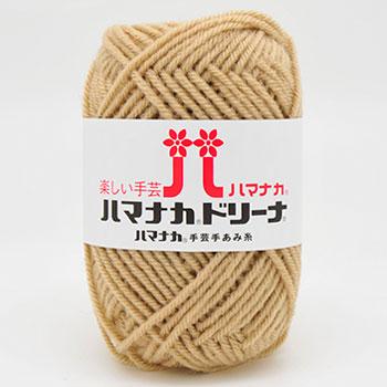 ハマナカ毛糸 ドリーナ