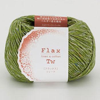 ハマナカ毛糸 フラックスTW