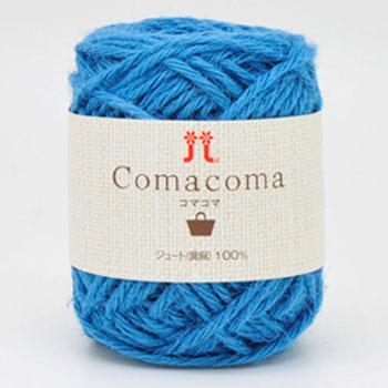 ハマナカ毛糸 コマコマ